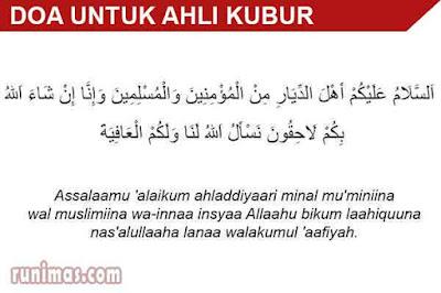 doa untuk ahli kubur agar diampuni dosanya