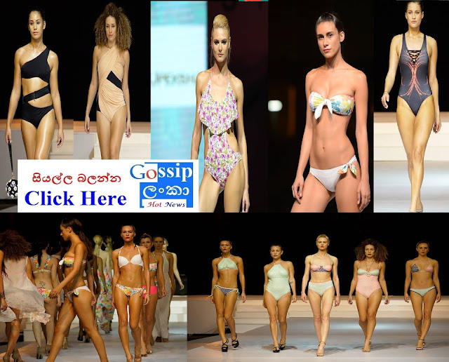 Swim Week Colombo