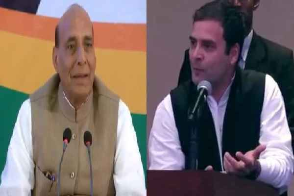 rajnath-singh-said-congress-leaders-sufferng-from-insomnia-disease