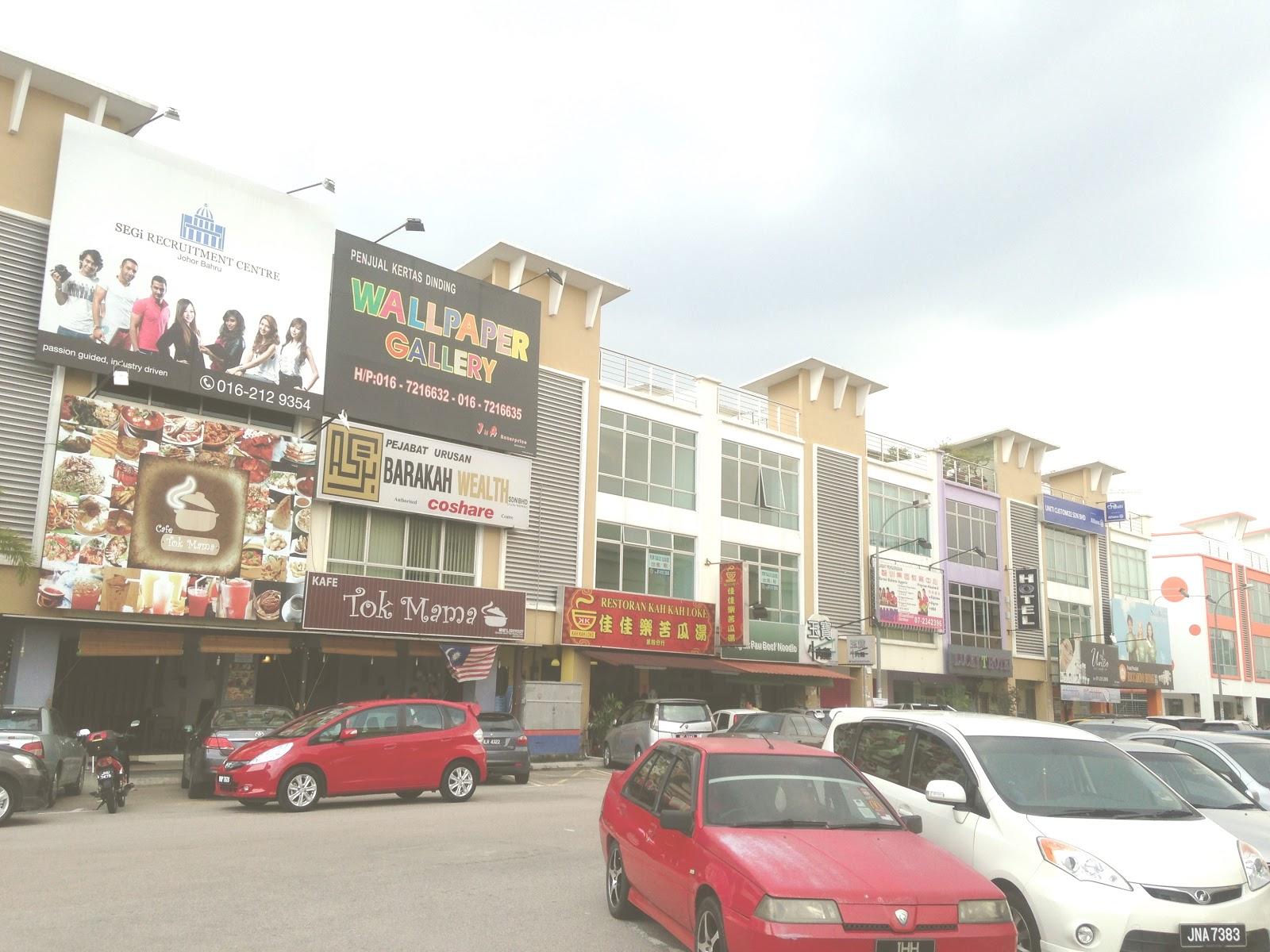 supermummy: Bukit Indah : Part 1