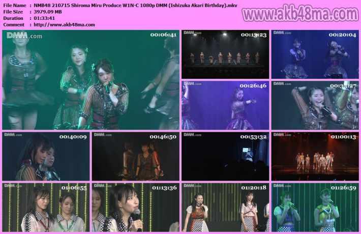 NMB48 210715 Shiroma Miru Produce W1N-C
