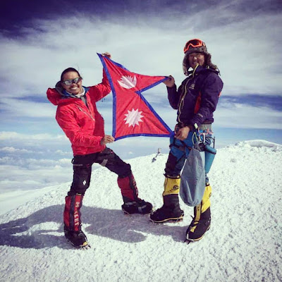 Figure: We've saved the most unusual till last. The world's only two-tiered flag belongs to which Himalayan country?