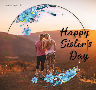 latest sister day image and phot for whatsapp