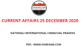 Daily Current Affairs 25 DECEMBER  2020