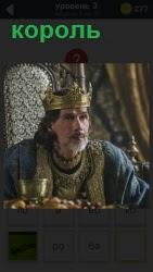800 слов король на троне с короной на голове 3 уровень