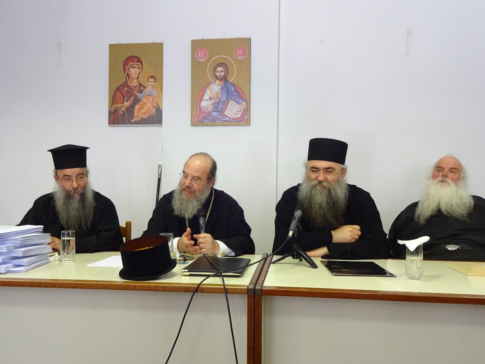 Ο Νέος  Αρχιερατικός Επίτροπος της Μητροπόλεως Ιερισσού Αγίου Όρους και Αρδαμερίου