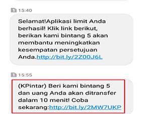 SMS dari kredit pintar