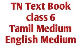 TN Text Book Class 6