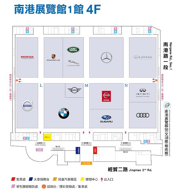 2020 年台北車展 - 精彩回顧 (上) - 4F 品牌位置