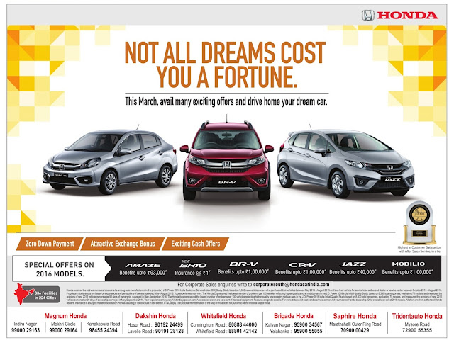 Zero down payment on Honda cars and many exciting offers | March 2017 Ugadi festival offers