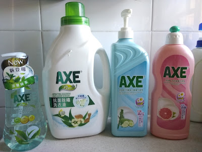 AXE洗潔精和洗衣液
