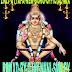 SHANKER KA LADULAKANAYA AYYAPA NEW 2K17 SONG CHATAL BASS STYLE OFFICIAL REMIXD BY DJ NANI SMILY