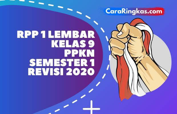 RPP 1 Lembar PKN Kelas 9