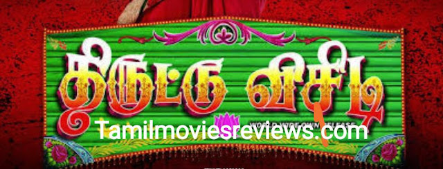 Thiruttuvcd Tamil, Hindi, Telugu Dubbed Movies Download?, Thiruttuvcd, Tamil, Movie, Thiruttuvcd tamil movie, Thiruttuvcd tamil movies, Thiruttuvcd tamil movie bigil, Thiruttuvcd tamil movies 217 free download, Thiruttuvcd tamil movies darbar, Thiruttuvcd tamil movies download, Thiruttuvcd tamil movies 219 free download, Thiruttuvcd tamil movies download 219, Thiruttuvcd tamil movies 216 download, Thiruttuvcd tamil movies 216 free download, Thiruttuvcd tamil movie free download, Thiruttuvcd tamil movie 219, Thiruttuvcd tamil movies 219 download hd, Thiruttuvcd tamil movies 218, Thiruttuvcd tamil movie download 2