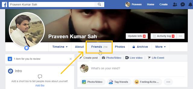 facebook profile view