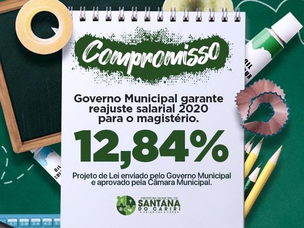 Governo Municipal de Santana do Cariri concede reajuste de 12,84% para o magistério