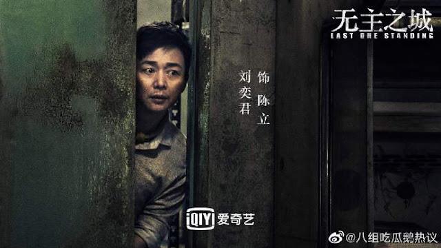 Last One Standing Chinese sci-fi Liu Yijun