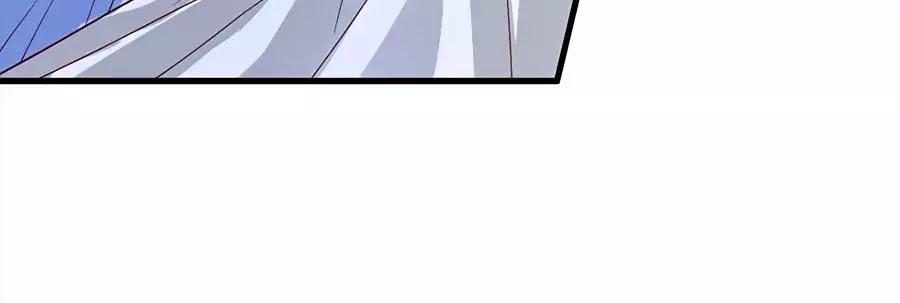 Quyền Phi Chi Đế Y Phong Hoa chap 5 - Trang 24