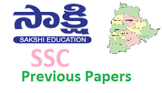 Sakshi TS 10th Model Papers 2017