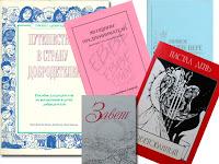 Книги бахаи