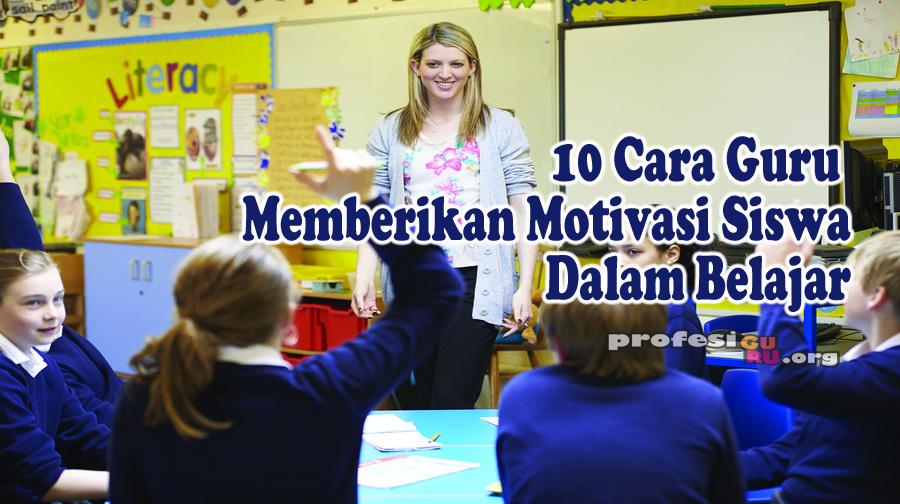 10 Cara Guru Memberikan Motivasi Siswa Dalam Belajar