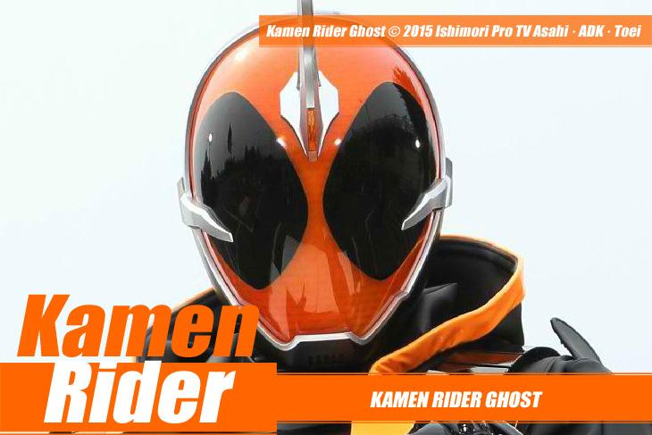 Kamen Rider Ghost Batch Eng Sub