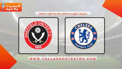 مباراة تشيلسي وشيفيلد يونايتد اليوم السبت 31-08-2019 في الدوري الانجليزي