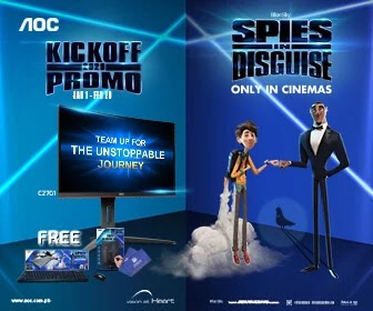 AOC x Spies In Disguise