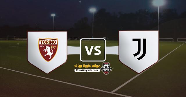 نتيجة مباراة يوفنتوس وتورينو اليوم السبت 5 ديسمبر 2020 في الدوري الايطالي