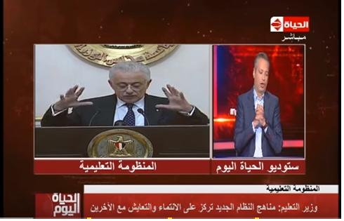 من صفحة وزير التعليم على الفيسبوك  ننشر كل شئ عن  نظام التعليم المصري الجديد (تعليم ٢)  -35 جزء تابعونا سنكمل هنا النشر يوميا