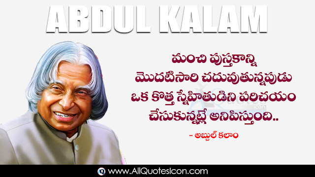 Best-Abdul-Kalam-Telugu-quotes-HD-Wallpapers-images-inspiration-life-motivation-thoughts-sayings-free