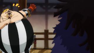 ワンピースアニメ 992話 ワノ国編   ONE PIECE