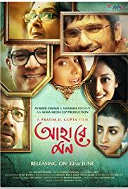 Ahare Mon 2019 Bengali 480p WEB-DL 300MB