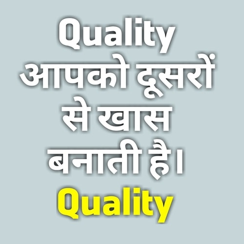 quality posters and slogan with images in hindi