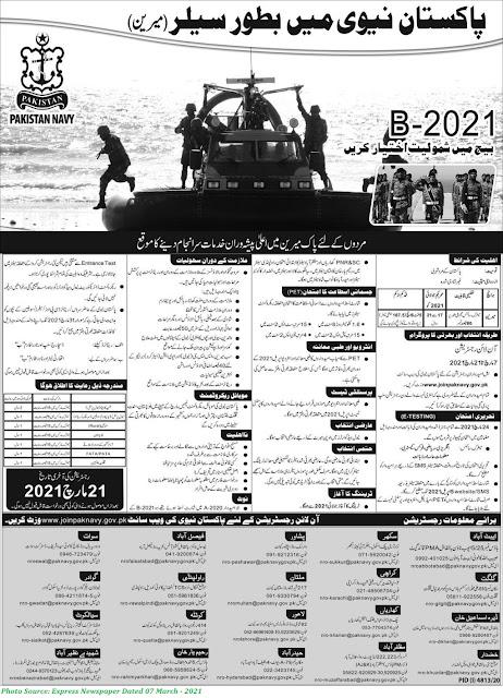 Join Pak Navy as Sailor 2021 B-2021 Batch Latest Apply Online www.joinpaknavy.gov.pk