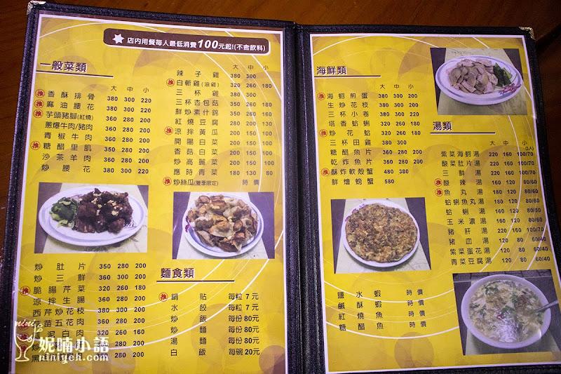 【金門美食】成功鍋貼館。不只鍋貼!整桌都是特色功夫菜