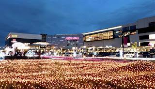 Sakura Illumination Park