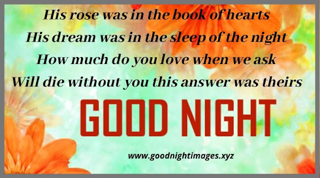 Good Night Wishes Images | good night wallpaper