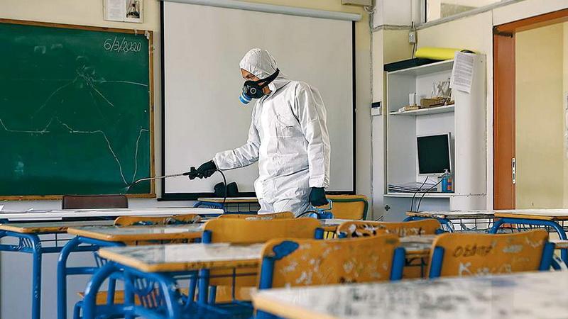 Κλείνουν όλα τα Σχολεία και τα Πανεπιστήμια της χώρας λόγω κορωνοϊού