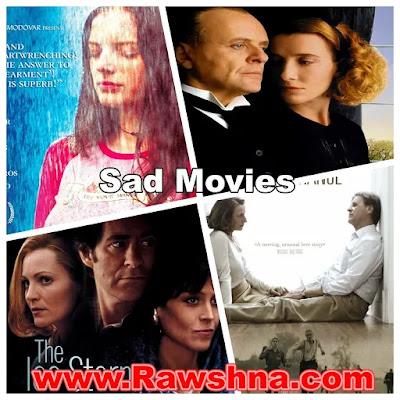 افضل افلام حزينة على الاطلاق