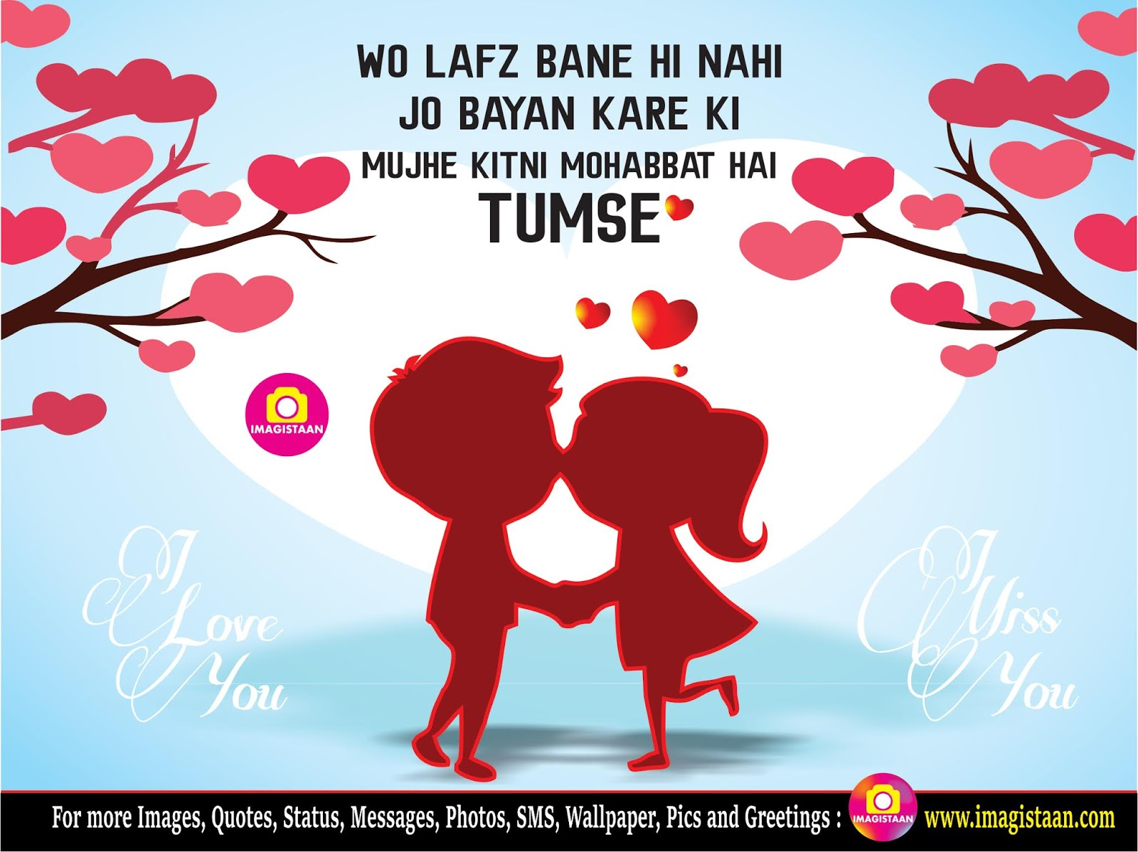 Romantic Shayri on Love in Hindi, Shayari Image Download, Love