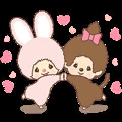 มอนชิชิ & ชิมุตัง