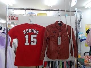 リサイクル品のカープTシャツ15番黒田選手です。