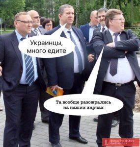 Українці дуже багато їдять