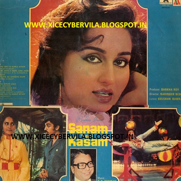 COLLEGE PROJECTS AND MUSIC JUNCTION: SANAM TERI KASAM (1981