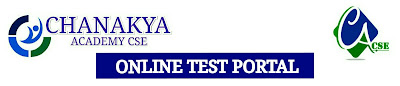 online test series chanakya academy cse