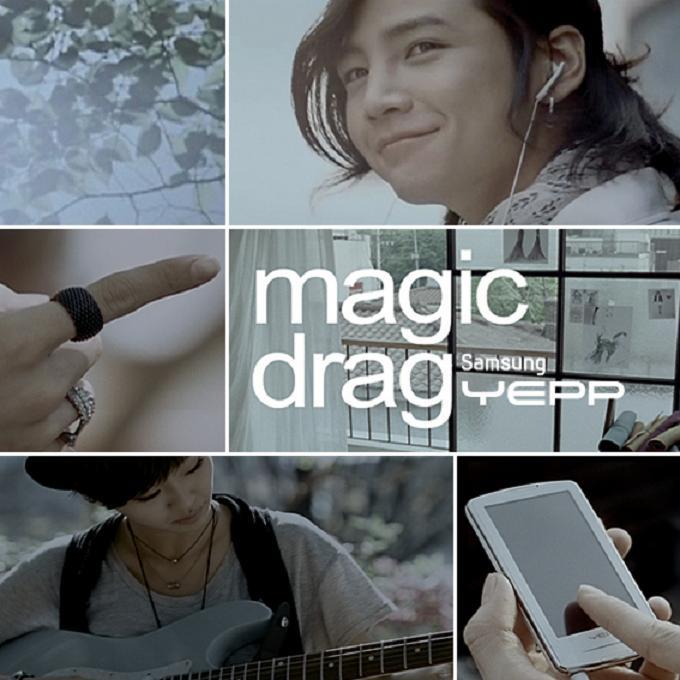 [Single] Jang Keun Suk, Hyorin (Sistar) – Magic Drag