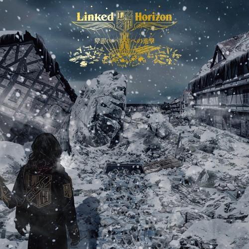 Linked Horizon - 真実への進撃 rar