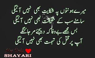 Urdu Shayari, زخمی اردو شاعری، اردو شاعری، ٹوٹے دل کی شاعری، zakhmi Shayari,