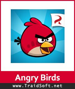 تحميل لعبة الطيور الغاضبة للكمبيوتر وللموبايل مجاناً